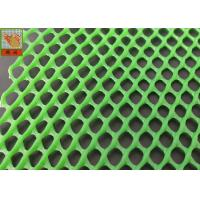 Buy cheap Heavy Duty Ducklings Breeding Netting , Plastic Poultry Netting , For Henhouse  , 650 GSM , Green Color from wholesalers