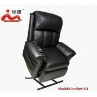 Buy cheap Massage Lift Chair from wholesalers