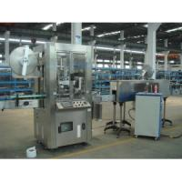 Buy cheap 2 in 1 sleeve labeling machine Machinery product