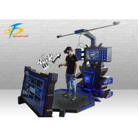 Wholesale Mixed Reality Music And Dance Machine With 65 Inch LCD Display  Loudspeaker 55 Pcs Games from china suppliers