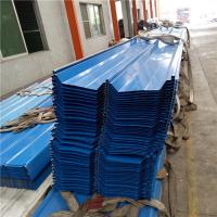 Buy cheap 35 years 760mm blue corrugated roof sheets with 0.426mm for prefab buildings from wholesalers