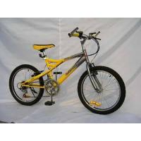 Buy cheap Mountain Bike from wholesalers