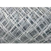 Buy cheap Heavy Zinc Coated Chain Link Fence Mesh 2.0 - 5.0 Mm Wire Diameter For Road from wholesalers