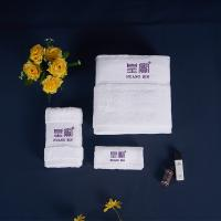 Buy cheap 100% Cotton Luxury Hotel Towel Set Custom Embroidered Logo Hotel Spa White Bath Towel from wholesalers