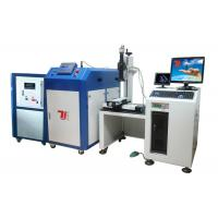 Buy cheap Fiber Optic Automated Welding Equipment For Stainless Steel Pipe from wholesalers