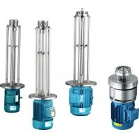 Buy cheap Mirror Polishing Cosmetic Mixing Machine Steam Heating Easy To Discharge from wholesalers