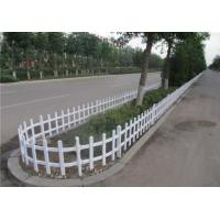 Buy cheap White Lattice Ornamental Garden Fencing Hollow Top Rail 1.5m Height Nonperishable from wholesalers