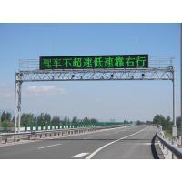Buy cheap Energy - saving Message Text Dual Tri Color Scrolling LED Sign P10mm on the Highway Traffic from wholesalers
