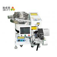 Buy cheap Time Saving Automatic Nylon Cable Tie Machine For Wires Harness Industry from wholesalers