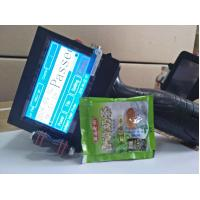 Buy cheap Fast Dry Ink Industrial QR Code Printer For Number / Logo / Time Printing from wholesalers