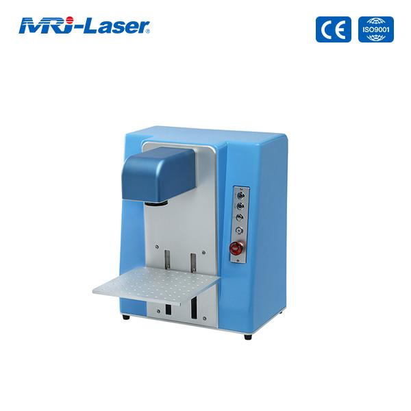 Buy cheap 110V 220V 30W Fiber Laser Marking Machine For Metal and Plastic from wholesalers