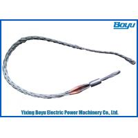 Rated Load 20kN One Head Type Transmission Line Stringing Accessories Tools Temporary Mesh Sock Joints