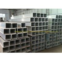 Buy cheap ASTM Galvanized Steel Square Tubing Galvanized SHS RHS Hollow Section Steel Pipe from wholesalers