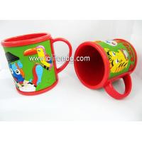 Wholesale Eco-friendly whale sea animal image design custom soft pvc 3D embossed silicone mug for children from china suppliers