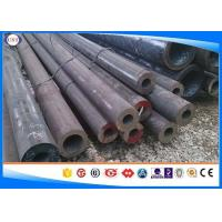 Buy cheap Hot Worked Mill Certificate Carbon Steel Tubing With Black Surface 080A20 from wholesalers