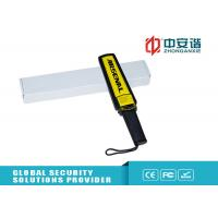 Hospitals / Banks Handheld Metal Detector with Sound Light Alarm , High Precision Manufactures