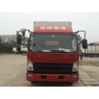 Buy cheap Sinotruk small Box refrigerator Van Truck 4X2 10 tons 120HP 2800mm Wheel base from wholesalers