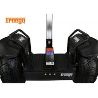 Buy cheap SECURE RIDING Self Balancing Electric Scooter For Leasing / Touring / Patrol from wholesalers