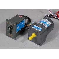 Buy cheap 80mm AC Motor 120V 25W from wholesalers