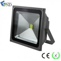 CE RoHS IP65 Outdoor Led Flood Lights / Waterproof LED Flood Lamp 10W 20W 30W 50W Manufactures
