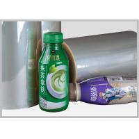 Wholesale Roll Heat - Shrink Sleeve Label PVC Shrink Film With Bright Surface Luminance from china suppliers