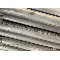 Buy cheap Stainless Steel Tube Pipe Bevelled Ends SS304 316 Seamless Stainless Steel Tube For Heat Exchangers from wholesalers