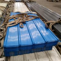 Buy cheap 840mm blue corrugated roof sheets with 0.376mm for fencing wall panels from wholesalers