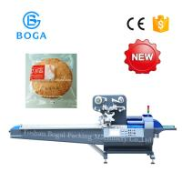Buy cheap 2.6KW Flow Wrap Packaging Machine For Food Apparel Beverage Max 450mm Film from wholesalers