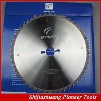 Buy cheap trimming saw blade from wholesalers