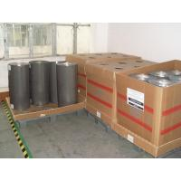 Buy cheap Hot Coding Foil, Jumbos of Foils for Number, Date Coding for the Pharmaceutical, Food, Beverage Industries from wholesalers