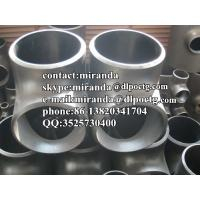 Buy cheap forged pipe fititng carbon steel tee/elbow/reducer/bend/cap with fluid steel tube manufacturing from wholesalers
