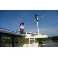 Wholesale OEM House Rooftop Maglev Vertical Axis Wind Turbine 1000W 3000W from china suppliers