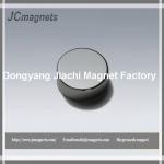 High Performance Sintered Disc NdFeb n52 neodymium magnet,n50 neodymium magnet,neodymium magnets