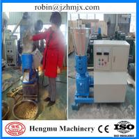 Buy cheap Free of charge training most welcome flat die grass pellet machine from wholesalers