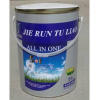 Buy cheap 5L tin bucket with lid from wholesalers