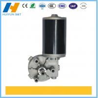 Buy cheap D59L-2430-150 24v dc gear motor from wholesalers