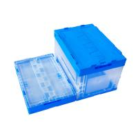 Buy cheap 530*360 mm Collapsible Plastic Totes / Foldable Plastic Storage Bins from wholesalers