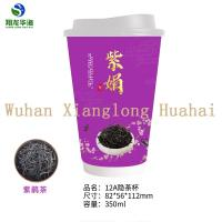 Buy cheap High Volume Drinking Cups Manufacturer   purple  pu er  tea paper cup  Wholesale Suppliers from wholesalers