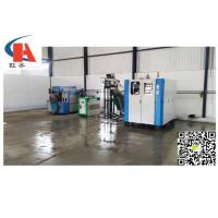 Wholesale 11Kw energy-saving PET Fully automatic bottle blowing machine For Container from china suppliers