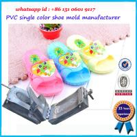 Quality 2 Colors Children Slipper Mould   Customized  25 - 49 Size Range for sale