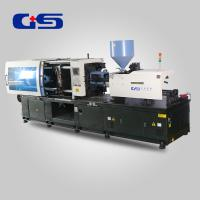 Buy cheap Durable Plastic Bottle Injection Molding Machine / Pet Preform Making Machine 900KN from wholesalers