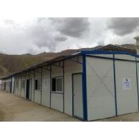 Buy cheap Classrooms With Modular MK Type House from wholesalers