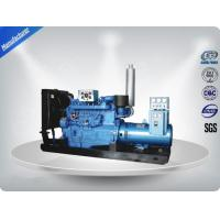 Buy cheap High Technology Natural Gas Generator Set Low Consumption Gas Engine Methane Generator from wholesalers