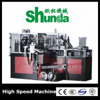 Buy cheap 380V / 220V Disposable Cup Making Machine Three Phase Four Wire from wholesalers