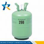 Buy cheap R290 High Purity 99% 22lb / 10kg Premium HC Refrigerant use as temperature sensing medium from wholesalers