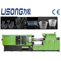 LISONG 140ton high speed injection molding machine/ full hydraulic machine for 0.35 mm thin wall box Manufactures
