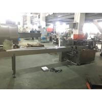 Buy cheap Stainless Steel Hardware Packing Machine 220V 50 / 60Hz Power 800kg Weight product