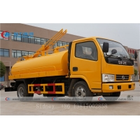 Buy cheap Dongfeng 4X2 8000 Liters Vacuum Septic Tanker Truck from wholesalers