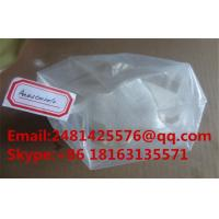 Buy cheap Raw Steroid Powders Anastrozole Arimidex CAS 120511-73-1 For Muscle Growth from wholesalers