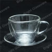 Buy cheap mini double wall thermo glasses with handle, double wall mini wine glasses from wholesalers